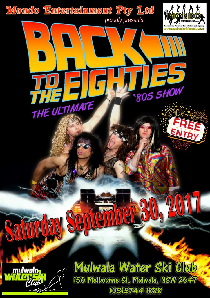 Back to the Eighties @ The Mulwala Waterski Club
